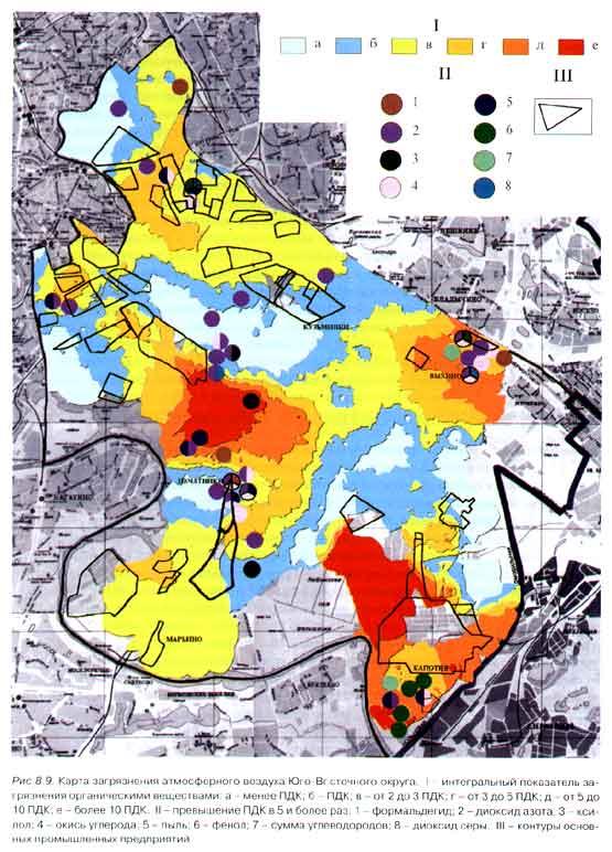 Карта загрязнения атмосферного