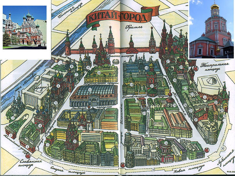План-схема Китай-города