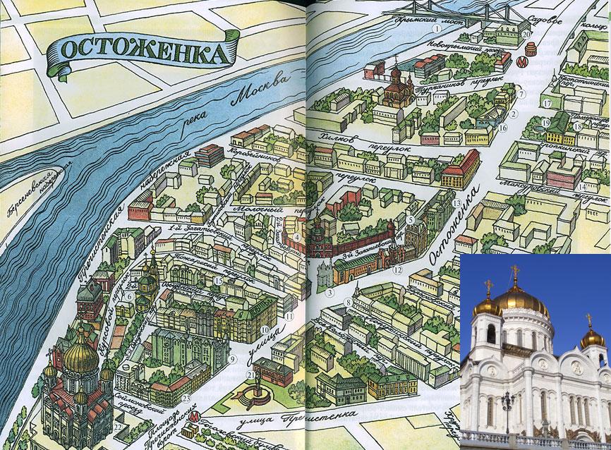 Карта памятники Остоженки
