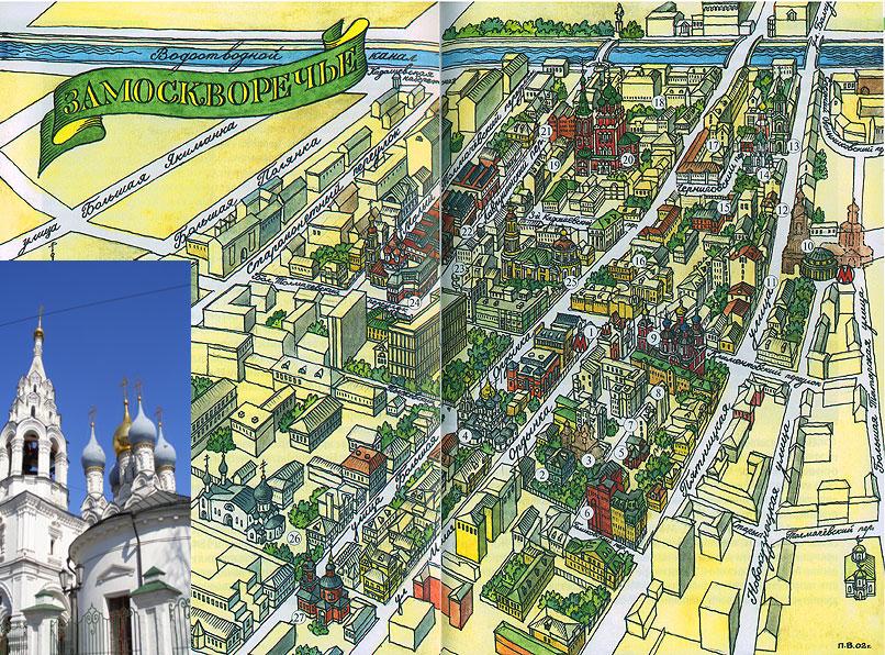 Карта памятники Замоскворечья
